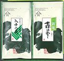 88sizukufukuro01.jpg