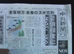 新聞 001.jpg
